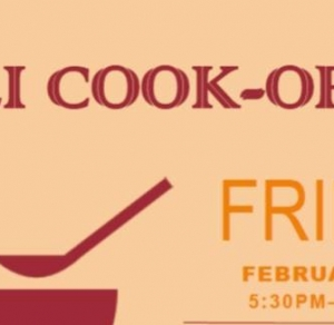 Don't miss our First Annual Chili Cook-Off!